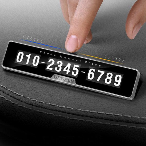 DESPLE 자동차 주차 번호판 차량 핸드폰 전화 번호 상품이미지