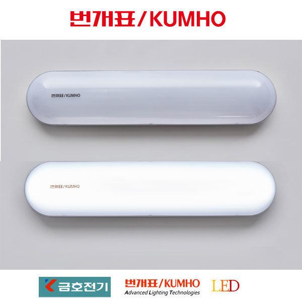 금호전기 번개표 LED 욕실등(방습) 15W 20W 선택 상품이미지