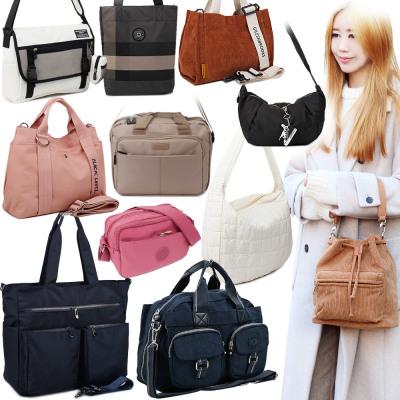 Fabric/Noodle/Rattan/Cross/Shoulder/Travel Luggage Bag/Canvas/Eco/Back