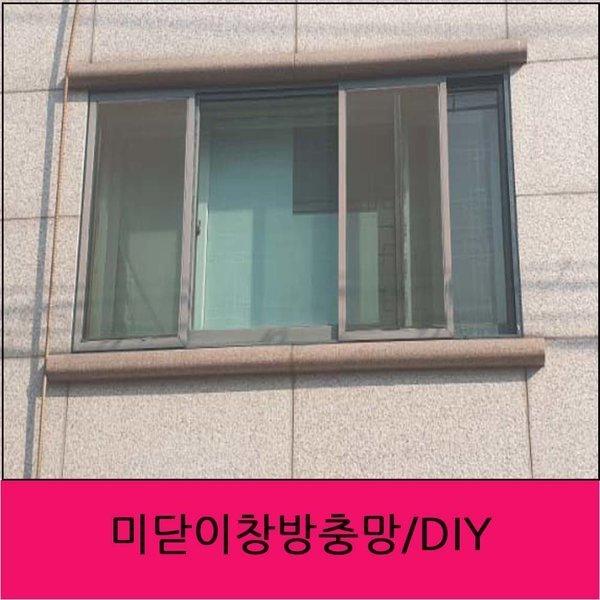 미닫이창방충망/방충망/창문방충망/베란다방충망 상품이미지