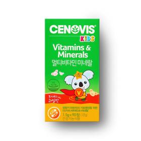 키즈 멀티비타민 (90정/45일분)+쿠폰+증정