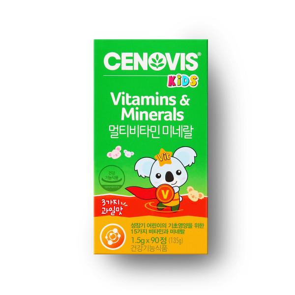 키즈 멀티비타민 (90정/45일분) 상품이미지