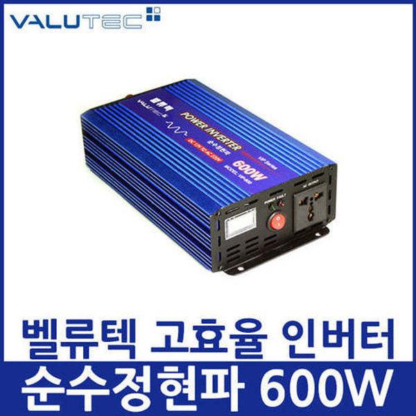 벨류텍 인버터 VIP-600W 순수정현파 24V 상품이미지