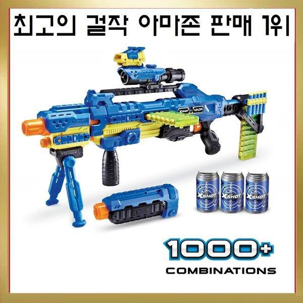 X-Shot 스나이퍼 기관총 콤비네이션 너프건 총알 호환 상품이미지