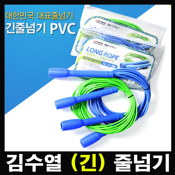 단체 긴 줄넘기 - 김수열 PVC 7M 단체줄넘기 상품이미지