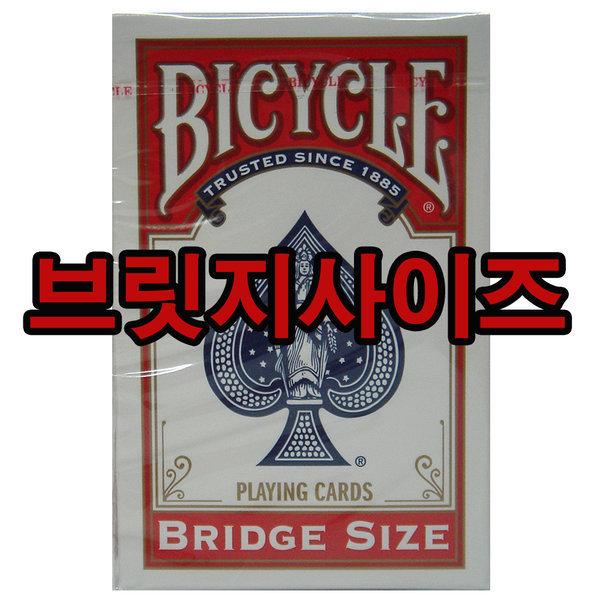 바이시클브릿지카드/Bridge/마술용품/매직/게임/bee 상품이미지