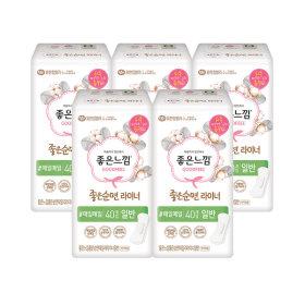 좋은순면 팬티라이너 일반 40매X5팩/생리대 /증정