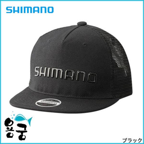 용궁- 시마노 CA-092S 플랫 브림 메시캡 스냅백 모자 상품이미지
