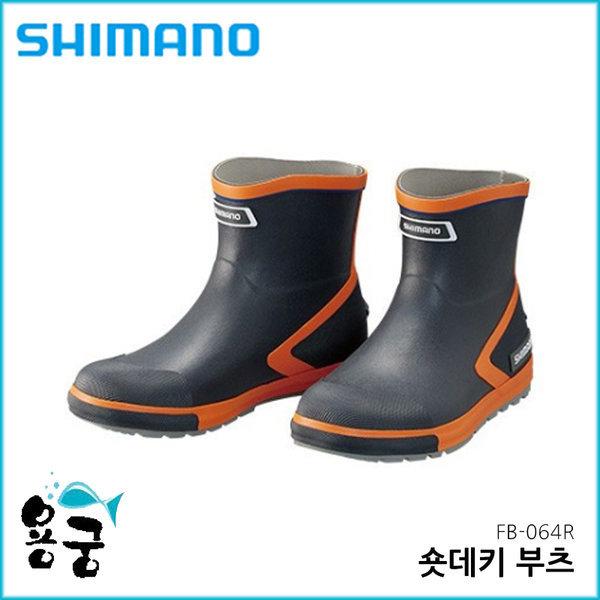 용궁-시마노 FB-064R 낚시장화 선상 장화 숏데키 부츠 상품이미지