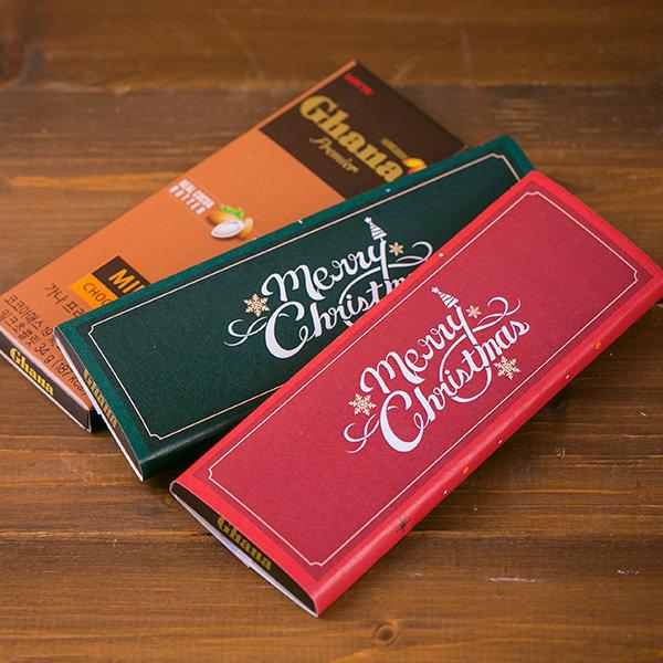 크리스마스 선물 눈꽃 초콜릿 2개입 상품이미지