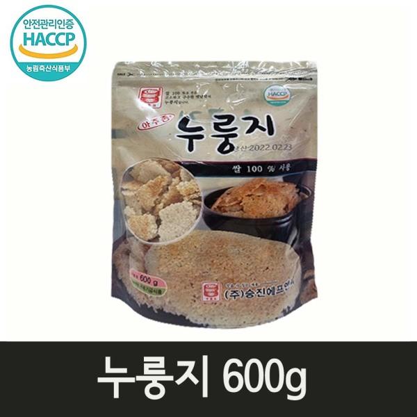 특가 국내산쌀 100% 구수한 누룽지 600g HACCP인증 상품이미지