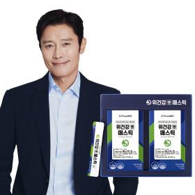 프롬바이오 위건강엔 매스틱 15포x2박스/1개월