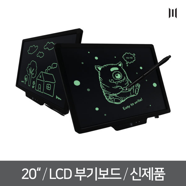 스케치몬20/LCD 부기보드/전자노트/메모/공책 상품이미지