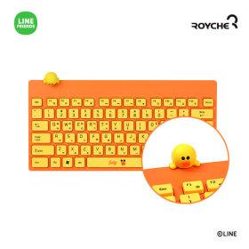 LINE FRIENDS Wireless Keyboard Sally