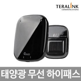 테라링크 태양광 하이패스 자가개통 태양광 거치대포함