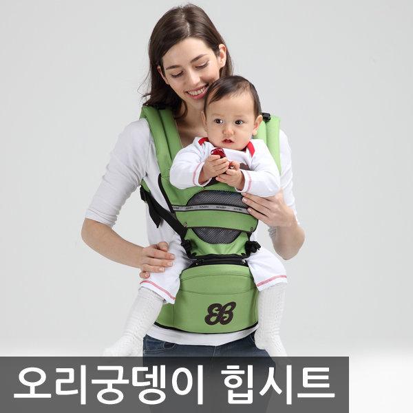 특가/오리궁뎅이 힙시트 신비아이 아기띠 슬링 포대기 상품이미지
