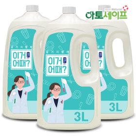 이거어때 주방세제 (3L 3개)/젖병세정제/천연주방세제