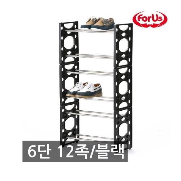 SM 신발정리대 6단12족 신발장 슈즈랙 좁은현관수납장 상품이미지