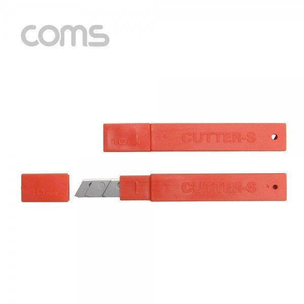 CK3124   Coms 도루코 S 커터날 20Pcs/ 9mm (소형) 상품이미지