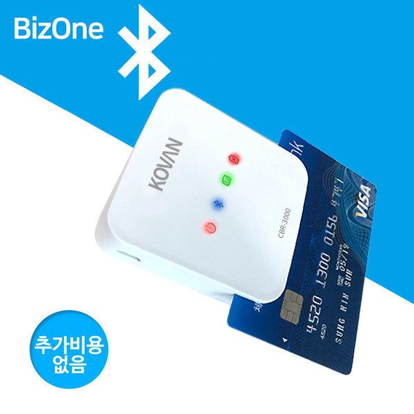 블루투스 무선카드단말기 이동형 배달 신용 리더기 상품이미지