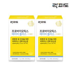 프로바이오틱스 베이비 (1.5g X 30포)1박스 / 1개월분