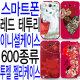 젤리TA1)X4플러스 LM-X415S/X415K/X415L 핸드폰케이스 상품이미지