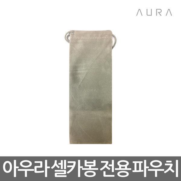 아우라 셀카봉 리모컨 전용 파우치 (그레이) 상품이미지