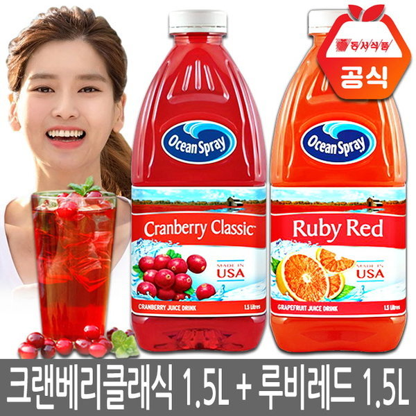 천연과즙 음료 루비레드 1.5L+크랜베리 클래식 1.5L 상품이미지