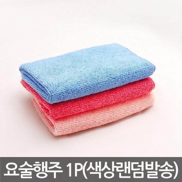 SM 아젤리아 요술행주 1P 색상랜덤 / 향균 주방타올 상품이미지