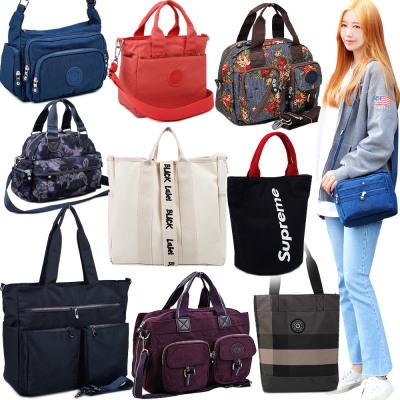 Ecobag/Fabric/Noodle/Rattan/Cross/Shoulder/Back/Clothing/Afterschool/Bag