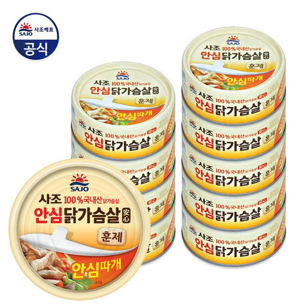 사조해표 안심 훈제닭가슴살 135gx10개/닭가슴살캔 상품이미지