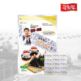달인 김병만의 삼각김밥김 50매(무조미)