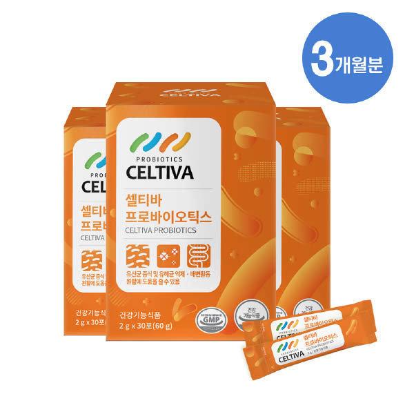 (현대Hmall)셀티바 프로바이오틱스 유산균 3개월 (2gx90포) 상품이미지