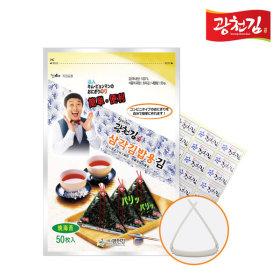 달인 김병만의 삼각김밥김 50매(무조미)+삼각틀