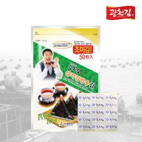 달인 김병만의 삼각김밥김 50매(조미)