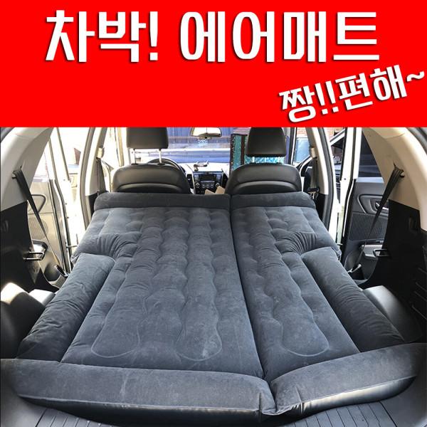 KOCHA SUV 짱편해 에어매트/2세대/자동차매트/차량 상품이미지