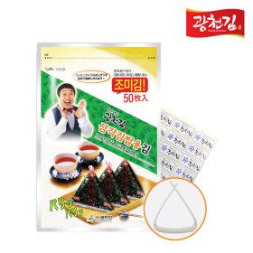 달인 김병만의 삼각김밥김 50매(조미)+삼각틀