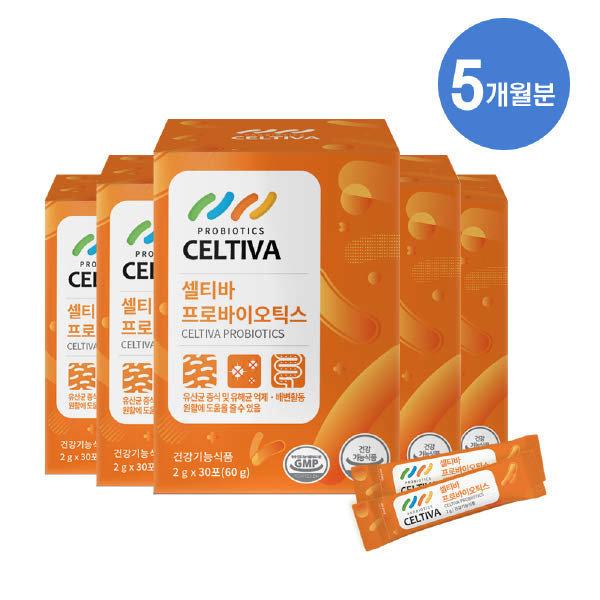 (현대Hmall)셀티바 프로바이오틱스 유산균 5개월 (2gx150포) 상품이미지