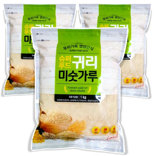 슈퍼푸드 귀리 미숫가루 선식 1kgx3개 20곡 : 상품이미지