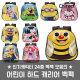 유아용 어린이용 캐릭터 캐리어 백팩 책가방 24종 상품이미지