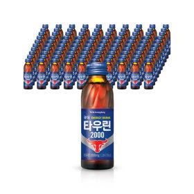 타우린 120ml x 100병/음료수/음료