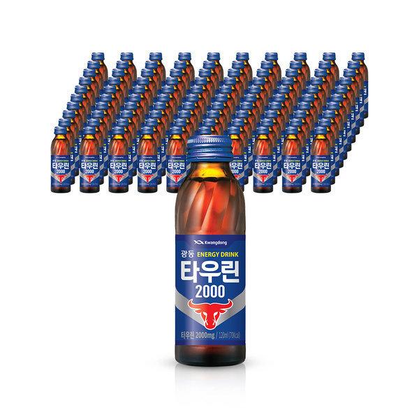 타우린 120ml x 100병/음료수/음료 상품이미지