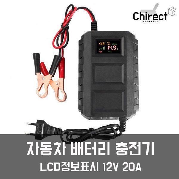 점프 스타터 12V 차량용 자동차 배터리 밧데리 충전기 상품이미지