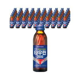 타우린 120ml x 50병/음료수/음료