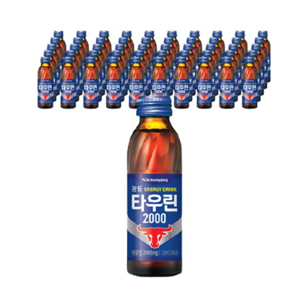 타우린 120ml x 50병/음료수/음료 상품이미지