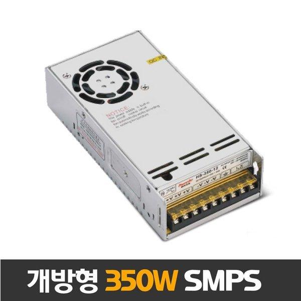 12V LED용 / 비방수 개방형 350W SMPS 상품이미지