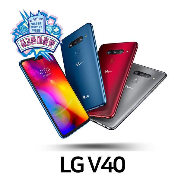 LG V40 ThinQ 128g 중고 공기계 V409 상품이미지