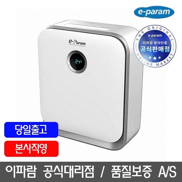 이파람 이동식 에어컨 PA-M07CC 제습 냉방 상품이미지