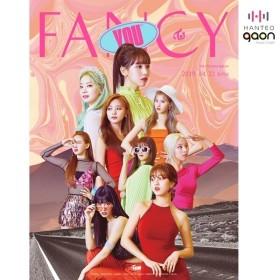 (예약특전포토카드세트) 트와이스 (Twice) - Fancy You (미니앨범 7집)