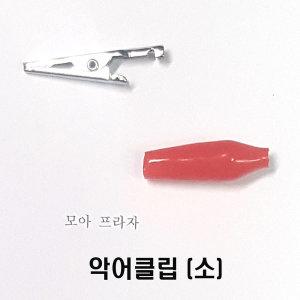 02상품이미지
